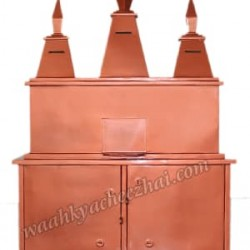 Donation Box With 6 Lever Lock