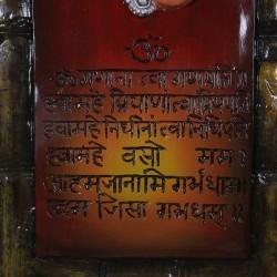Ganesha Wall Hang in Square Frame