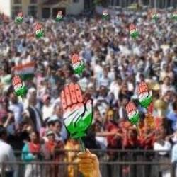 Congress 2 D Panja Logo